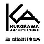 黒川建築設計事務所